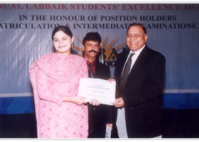 Gen® Moin-ud-Din Haider presented  Cash Scholarship to Saira. (2006)